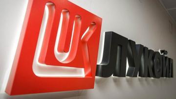 """""""Lukoil""""də kadr dəyişkliyi aparılıb"""