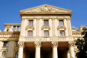 Счетная Палата выявила финансовые нарушения в МИДе