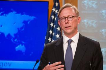США обвинили Иран в гибели более 600 американских солдат в Ираке