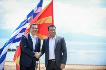 Greece and N. Macedonia establish embassies to replace liaison offices - Tsipras