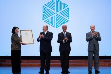 Президент Португалии вручил Фирангиз Ализаде музыкальную премию