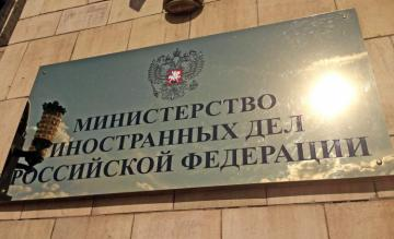Russian MFA welcomes a constructive approach to the negotiations on Karabakh in Vienna