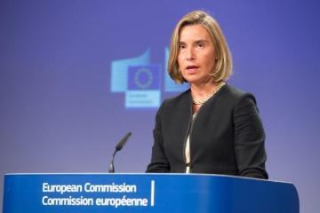 Могерини: ЕС продолжит поддерживать предложения сопредседателей МГ ОБСЕ