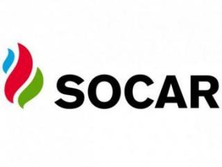 SOCAR может приобрести нефтяные активы в России