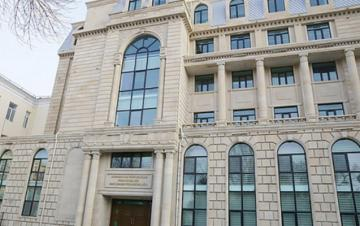 Baku City Prosecutor's Office and Education Department released information regarding the suicide of 8th grade student