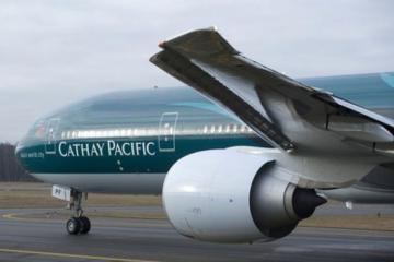 Cамолет с 317 пассажирами совершил аварийную посадку на Тайване