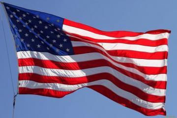 ABŞ SEPAH-ı terror təşkilatı elan edib