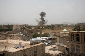 ВВС аравийской коалиции атаковали позиции мятежников в Сане