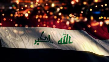 Президент Ирака обратился к России за помощью