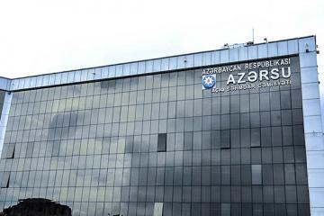 """""""Azərsu""""nun sədri Şamaxıda vətəndaşları qəbul edəcək"""