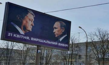 "Peskov: ""We elect Putin, as for Ukrainians, we'll see"""