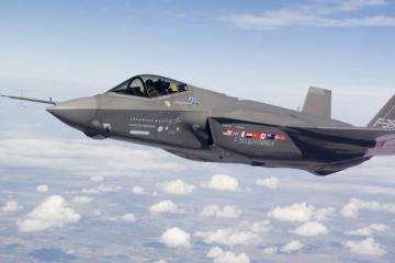 Минобороны Японии нашло F-35A в море