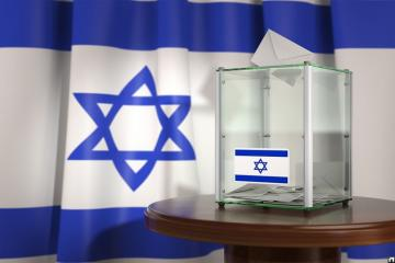 Основные соперники Нетаньяху признали поражение на парламентских выборах