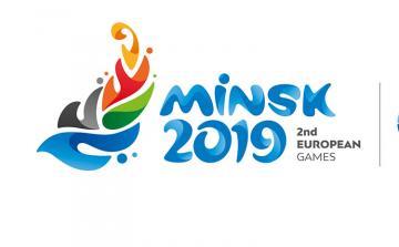 II Avropa Oyunlarına qatılacaq Azərbaycan karateçilərinin adları açıqlanıb