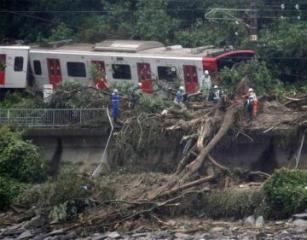 Two dead, 9 missing after flood by strong rainfall in China