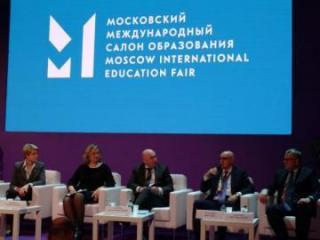 Firudin Qurbanov Moskva Beynəlxalq Təhsil Salonunda çıxış edib