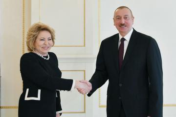 Президент Ильхам Алиев принял председателя Совета Федерации России