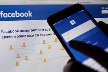 """İnstagram"", ""Facebook"" və ""WhatsApp""-da problem yaranıb"