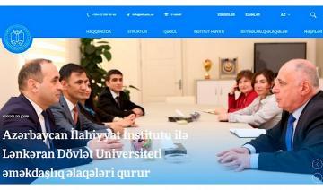 Azərbaycan İlahiyyat İnstitutunun internet saytı fəaliyyətə başlayıb