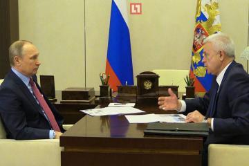 Vladimir Putin Vahid Ələkbərovla görüşəcək