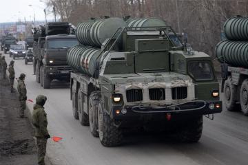 Турция не исключила внесения корректив в параметры С-400
