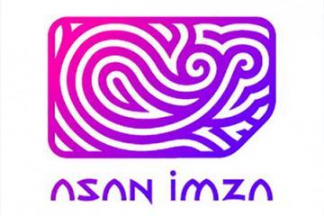 Налогоплательщики могут переводить «Asan İmza» с одного номера на другой