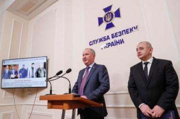 Ukraine says it captured Russian military intelligence hit squad