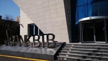 """""""Bank BTB"""" bu ilin ilk rübünü zərərlə başa vurub"""