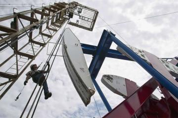 В Колумбии после атаки на крупный трубопровод разлилась нефть