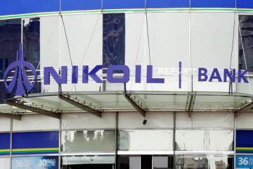 """""""Nikoil Bank""""ın aktivləri azalıb"""
