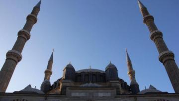 Месяц Рамазан начинается 6 мая - УМК