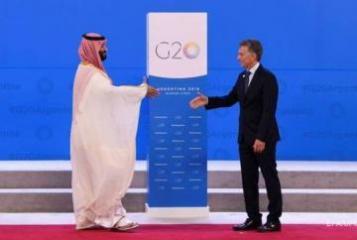 Növbəti G20 sammiti 2020-ci ildə Ər-Riyadda keçiriləcək