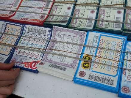 """<p><span style=""""color:#ff0000""""><strong>Azərbaycanda tirajlı lotereya oyunları dayandırılır</strong></span></p>"""