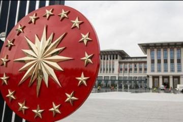 Anadolu Agentliyinə Türkiyə Prezidentinin mətbuat xidməti nəzarət edəcək