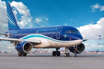 AZAL открывает чартерные рейсы в три города Саудовской Аравии