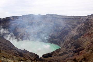 Yaponiyadakı Aso vulkanı növbəti dəfə püskürüb