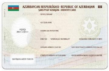 Удостоверения личности нового поколения выдаются на 10 лет – МВД