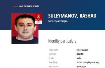 Обвиняющийся в доведении до самоубийства азербайджанец объявлен в международный розыск