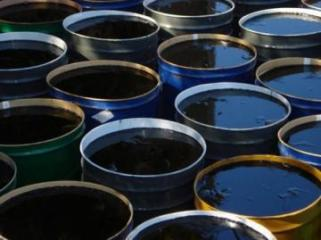 Brent Oil prices down