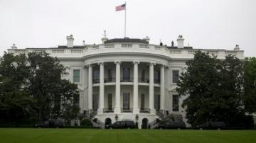 U.S. not to reissue waivers for Iran oil imports - White House