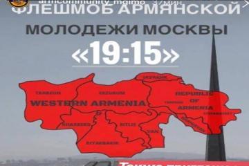 Moskvanın Azərbaycan İcması: Erməni diasporunun təxribat cəhdi ilə bağlı dövlət strukturlarına müraciət olunub