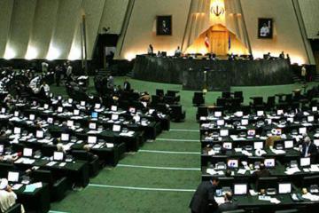 İran parlamenti ABŞ ordusunun terror təşkilatı elan edilməsinə dair sənədi təsdiqləyib