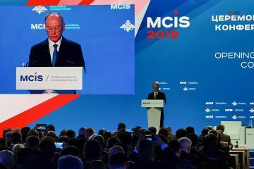 Начала работу VIII Московская конференция по международной безопасности