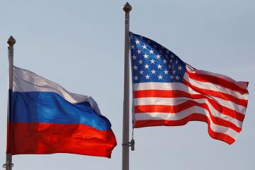 Генштаб России опасается ударов США из космоса