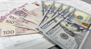 Dolların aprelin 25-nə olan məzənnəsi