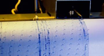 Magnitude 6.1 earthquake rocks India's Assam region