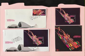 В честь «Формулы-1» выпущена почтовая марка