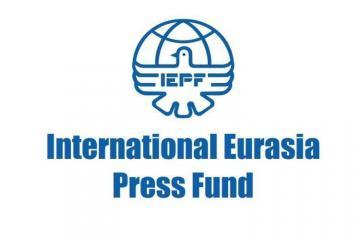 МФЕП распространил заявление в связи с размещением доклада сепаратистской «НКР» на сайте ООН