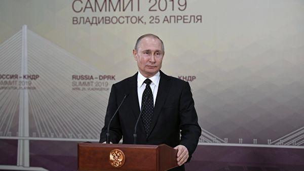 """Putin: """"Rusiya, Azərbaycan və İran dövlət başçılarının sammiti avqustda keçiriləcək"""""""