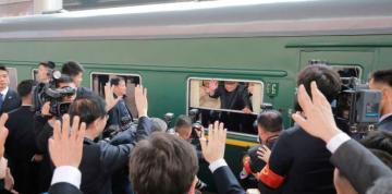 Kim Jong-un's train departs from Vladivostok to North Korea